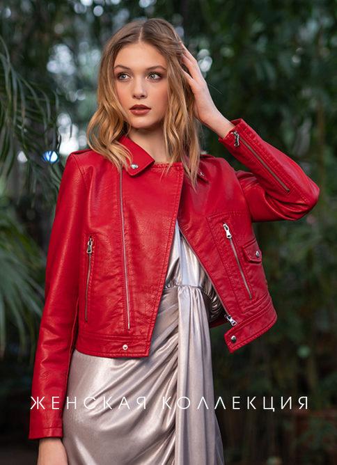 60ca57167e4 TOTOGROUP - сеть магазинов модной женской и мужской одежды. Шубы ...