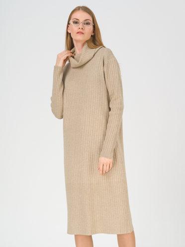 Платье 30% П/Э, 27% акрил, 23% модал, 20% нейлон, цвет бежевый, арт. 01811279  - цена 2990 руб.  - магазин TOTOGROUP
