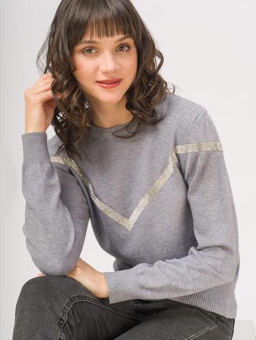Джемпер , цвет серый, арт. 14810234  - цена 990 руб.  - магазин TOTOGROUP