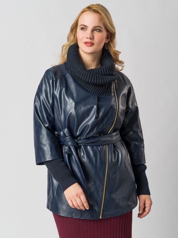Кожаная куртка эко кожа 100% П/А, цвет темно-синий, арт. 15005883  - цена 6990 руб.  - магазин TOTOGROUP