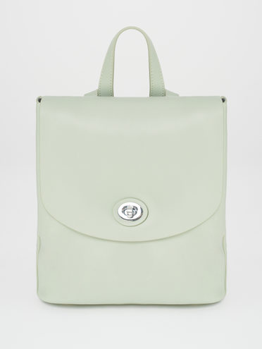 Сумка , цвет светло-зеленый, арт. 32810145  - цена 4990 руб.  - магазин TOTOGROUP